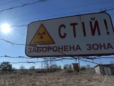 Chernobyl pode virar uma grande fazenda solar 30 anos após desastre nuclear
